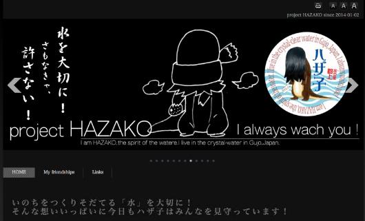 スクリーンショット 2014-09-02 22.58.53.jpg
